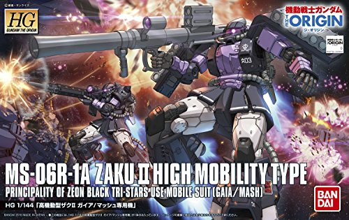 Image 3 for Kidou Senshi Gundam: The Origin - MS-06R-1A Zaku II High Mobility Type - HG Gundam The Origin - 1/144 - Black Tri-Stars, Gaia/Mash Custom (Bandai)