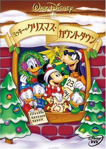 Image for Countdown To Christmas