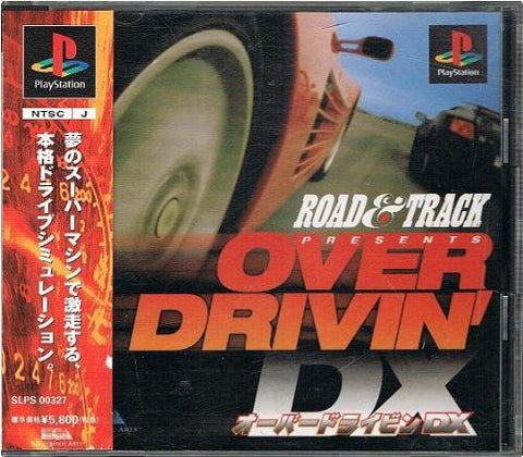 Image for Over Drivin' DX