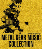 Thumbnail 1 for METAL GEAR 20th ANNIVERSARY: METAL GEAR MUSIC COLLECTION
