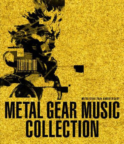 Image for METAL GEAR 20th ANNIVERSARY: METAL GEAR MUSIC COLLECTION