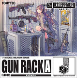 Thumbnail 3 for 1inch - Little Armory LD002 - Gun Rack A - 1/12 (Tomytec)