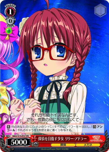 Image 5 for Tantei Opera Milky Holmes Alternative One & Two