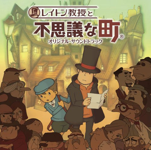 Image 1 for Professor Layton and the Curious Village Original Soundtrack