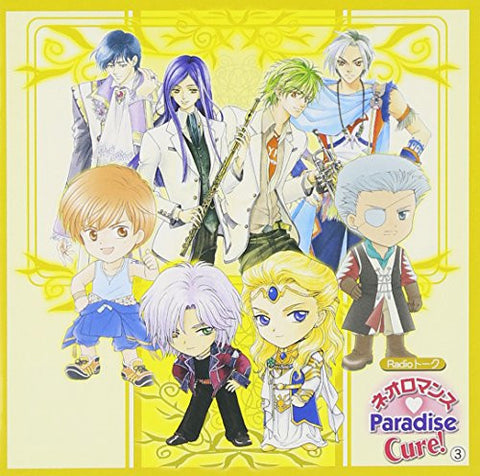Image for Radio Talk Neoromance Paradise Cure! 3