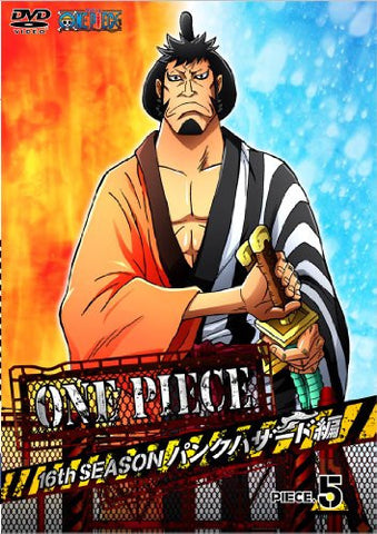 Image for One Piece 16th Season Punk Hazard Hen Piece.5