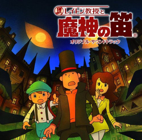 Image 1 for Professor Layton and the Last Specter Original Soundtrack