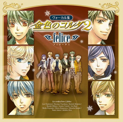 Image 1 for Vocal Collection La corda d'oro 2 ~felice~
