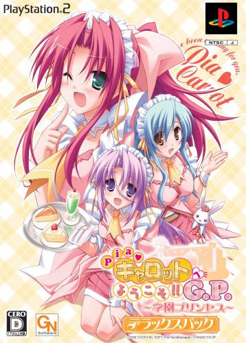 Image 1 for Pia Carrot e Youkoso!! G.P. Gakuen Princess [Deluxe Pack]