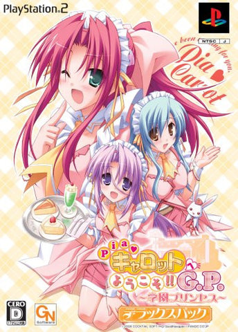 Image for Pia Carrot e Youkoso!! G.P. Gakuen Princess [Deluxe Pack]