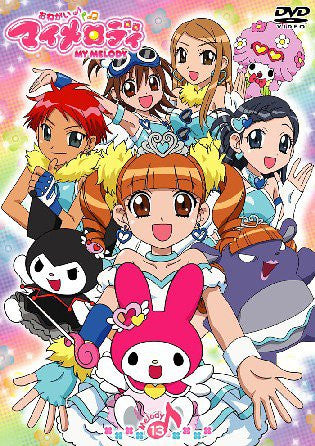 Image for Onegai My Melody.13
