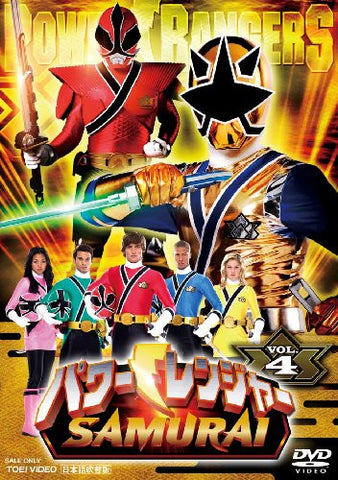 Image for Power Ranger Samurai Vol.4