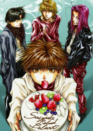 Image 1 for Saiyuki Reload Blast - Wall Calendar - 2013 (Ensky)[Magazine]