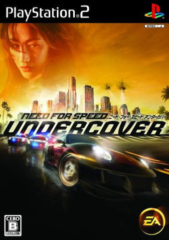 Image for Need for Speed Undercover