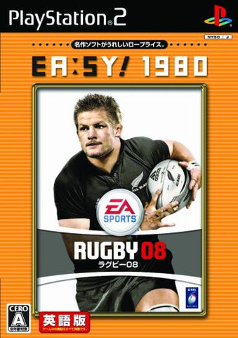 Image for EA Sports Rugby 08 (EA:SY! 1980)