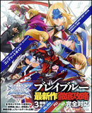 Thumbnail 5 for Blazblue: Continuum Shift Extend Complete Guide