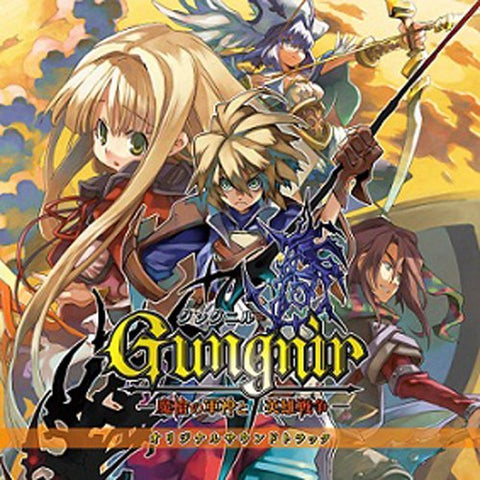 Gungnir -Masou no Gunshin to Eiyuu Sensou- Original Soundtrack