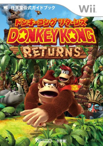 Image 1 for Donkey Kong Country Returns Nintendo Official Guide Book / Wii