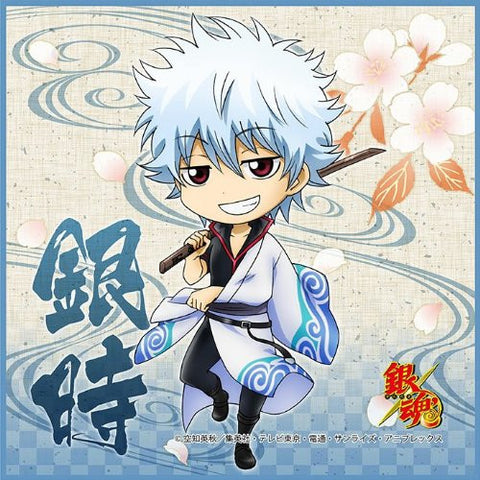 Image for Gintama - Sakata Gintoki - Mini Towel - Towel - Ver.09 (Broccoli)