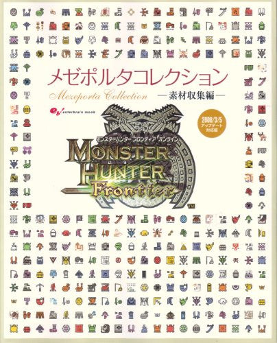 Image 1 for Monster Hunter Frontier Online Meze Porta Collection Book Collecting Material