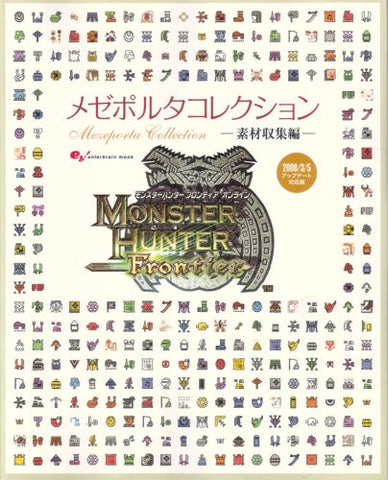 Image for Monster Hunter Frontier Online Meze Porta Collection Book Collecting Material