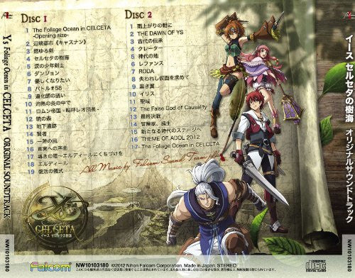 Image 5 for Ys Foliage Ocean in CELCETA Original Soundtrack