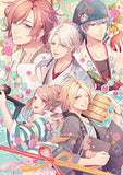 Thumbnail 1 for Yunohana SpRING! Cherishing Time [Limited Edition]