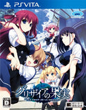 Thumbnail 1 for Grisaia no Kajitsu: Le Fruit De La Grisaia