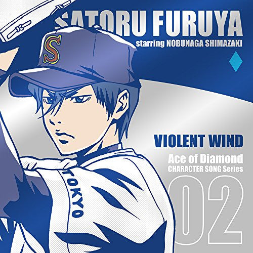 Image 1 for Ace of Diamond CHARACTER SONG Series 02 VIOLENT WIND / SATORU FURUYA starring NOBUNAGA SHIMAZAKI