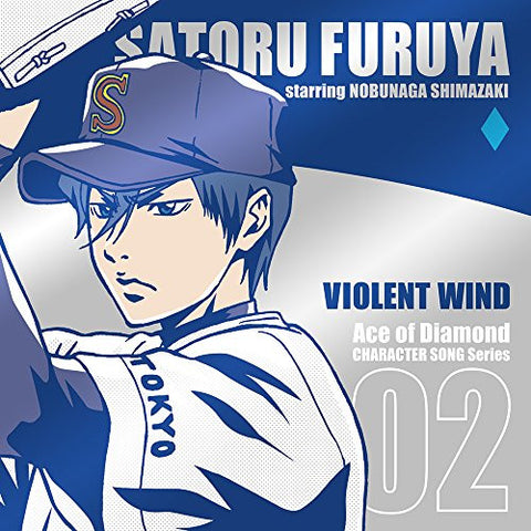 Image for Ace of Diamond CHARACTER SONG Series 02 VIOLENT WIND / SATORU FURUYA starring NOBUNAGA SHIMAZAKI