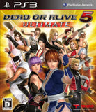 Dead or Alive 5 Ultimate - 1