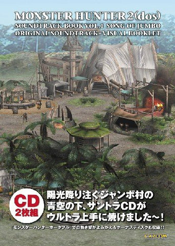 Image for Monster Hunter 2(Dos) Soundtrack Book Vol.1 Song Of Jumbo