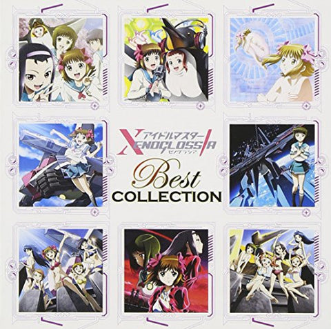 "Image for TV Anime ""The iDOLM@STER XENOGLOSSIA"" BEST COLLECTION"