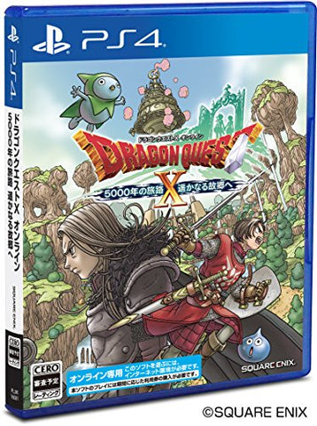 Image for Dragon Quest X: 5000 Year Journey to a Faraway Hometown