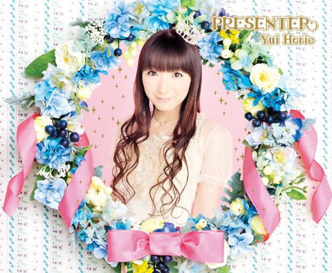 Image for PRESENTER / Yui Horie