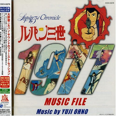 Image for LUPIN THE THIRD 1977 MUSIC FILE