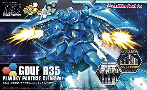 Image 3 for Gundam Build Fighters - MS-07R-35 Gouf R35 - HGBF - 1/144 - Plavsky Particle Clear Ver. (Bandai)