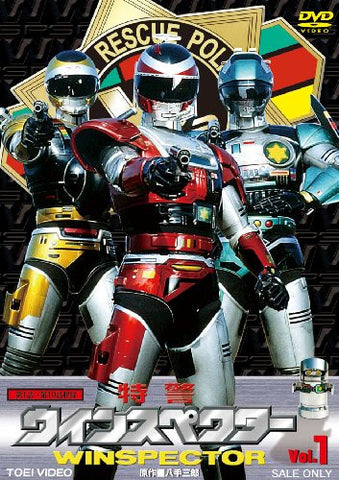 Image for Tokkei Winspector Vol.1