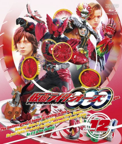 Image 1 for Kamen Rider Ooo Vol.12