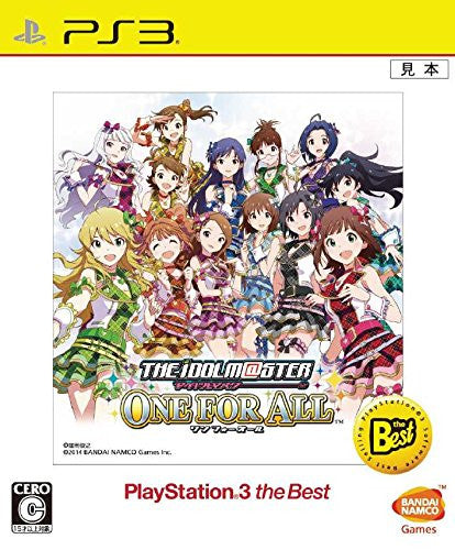 The Idolm@ster One for All (PlayStation 3 the Best)