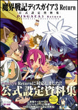 Thumbnail 3 for Disgaea 3 Return Material Collection Art Book