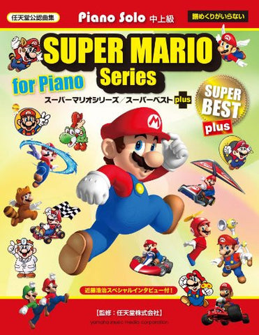 Image for Super Mario   Series Super Best Plus   Piano Solo Score