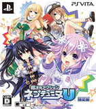 Thumbnail 1 for Chou Jigen Action Neptune U [Limited Edition]