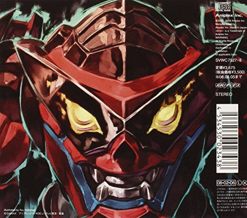 Image 2 for GURREN LAGANN ORIGINAL SOUNDTRACK
