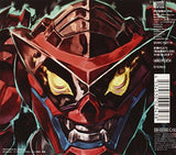 Thumbnail 2 for GURREN LAGANN ORIGINAL SOUNDTRACK