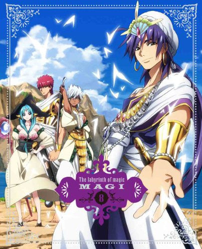 Image 1 for Magi: The Labyrinth Of Magic Vol. 8 [DVD+CD Limited Edition]