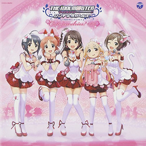 Image 1 for THE IDOLM@STER CINDERELLA MASTER Cute jewelries! 001