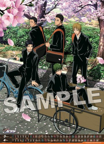 Image 2 for Kuroko no Basket - Wall Calendar - 2014 (Try-X)[Magazine]