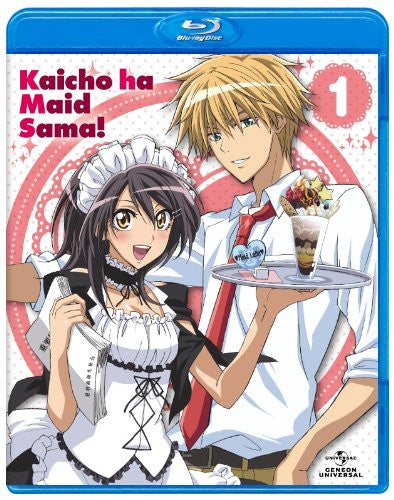 Image 2 for Maid Sama 1 [Blu-ray+DVD+CD Limited Edition]