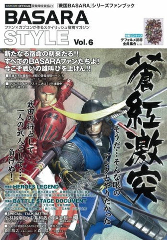 Image for Basara Style Vol.6
